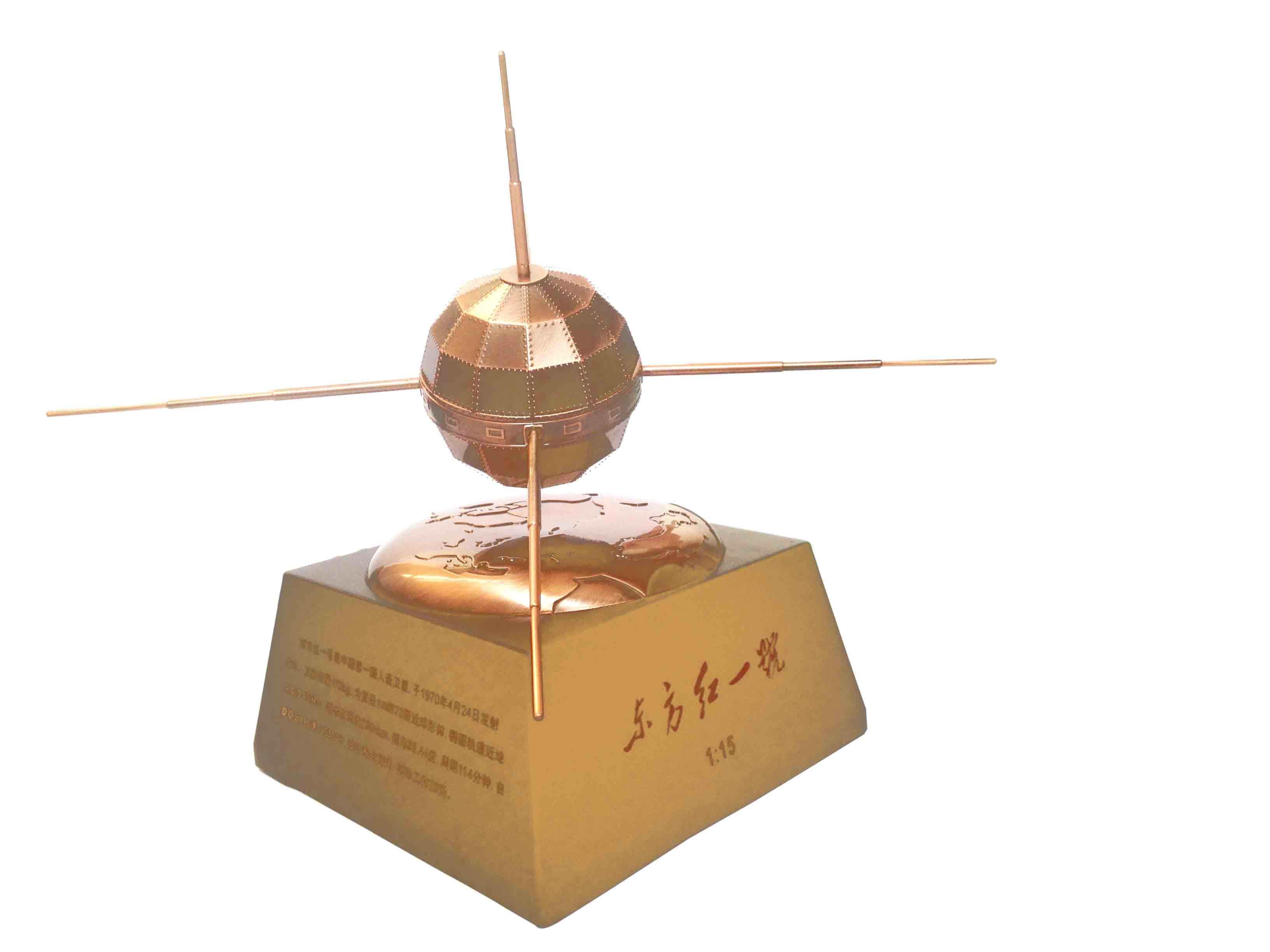 """1970年4月24日,我国自行研制的第一颗人造卫星——""""东方红一号"""",在""""长征一号""""火箭的运送下,准确地进入预定轨道,并向全世界播放歌曲《东方红》,奏响了中国人向太空迈进的序曲。 """"卫星飞经我国上空播放乐曲时,正值全国各地庆祝'五一'劳动节,那万众欢庆的壮观场面,将永远留在我记忆中!"""
