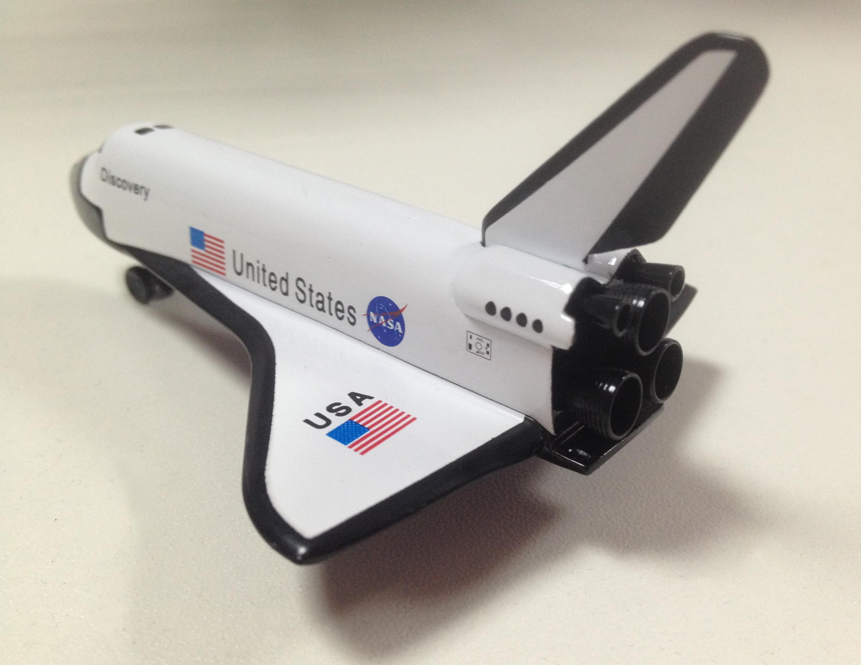 发现号航天飞机模型