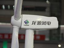 龙源风电整机模型