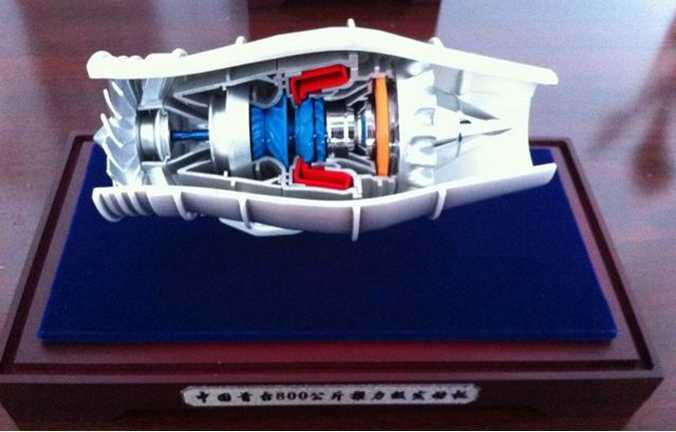 飞机发动机(涡轮机)模型