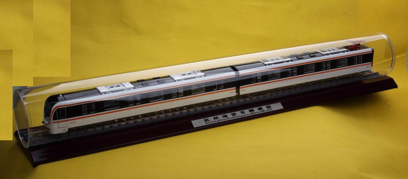 CSR中国南车杭州轨道交通有限公司--杭州地铁模型