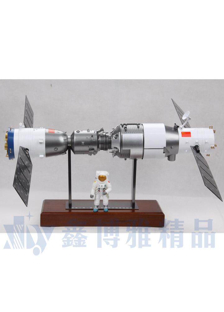 能飞的火箭模型图纸