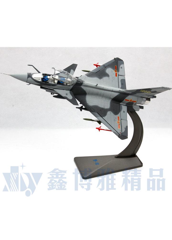 工艺特点:歼10飞机模型材质以锌合金