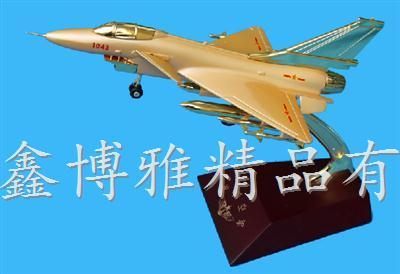 歼10飞机模型