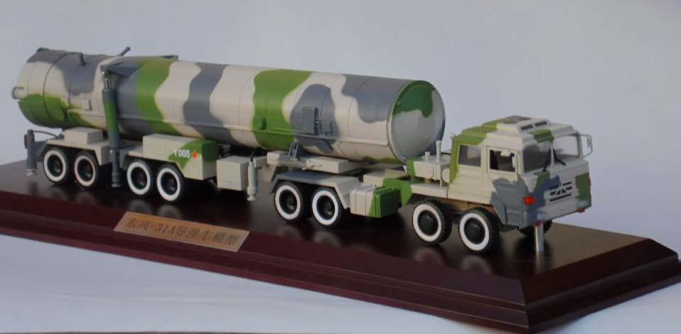 DF-31A导弹车模型