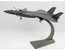 J-20战斗机模型