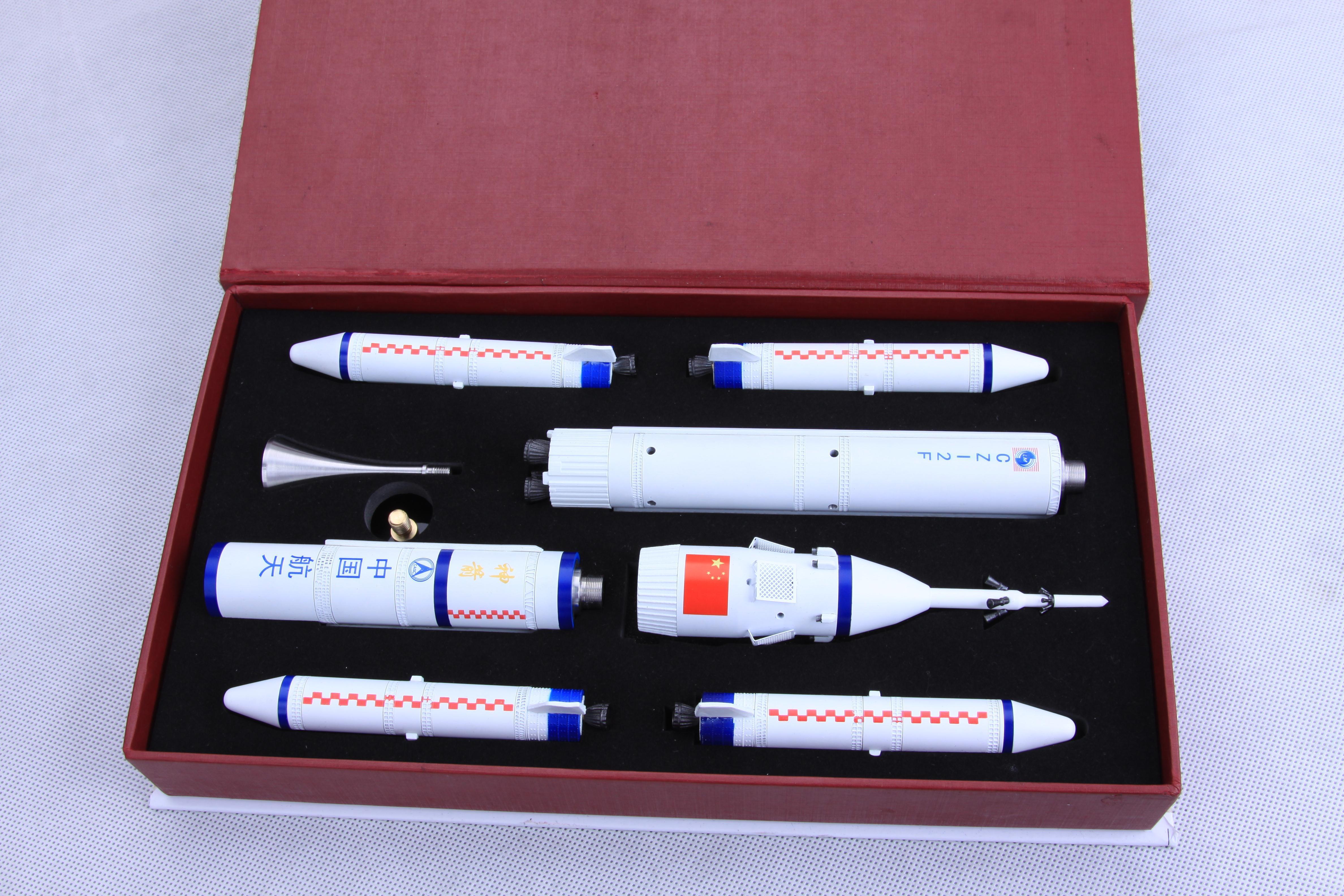 长征2号火箭模型