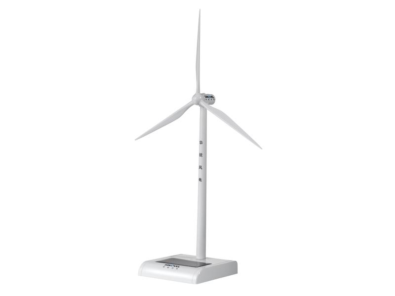 风力发电机模型HRFN-02-P