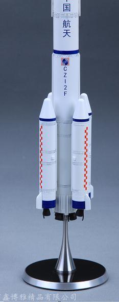 长征2F火箭