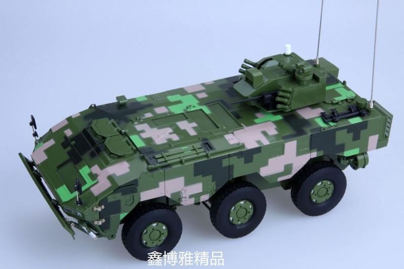 高仿真全金属6*6步战车模型